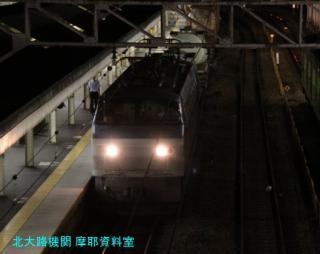 京都駅の京阪神アーバンネットワーク 7