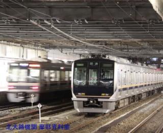 京都駅の京阪神アーバンネットワーク 8