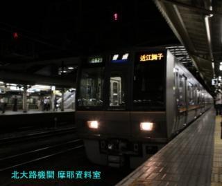京都駅の京阪神アーバンネットワーク 9