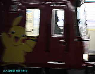 名鉄ポケモン電車三連発三分間 2