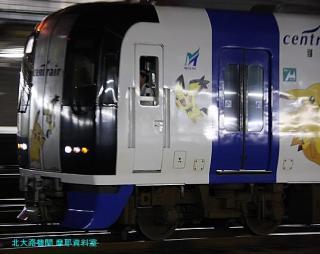 名鉄ポケモン電車三連発三分間 5