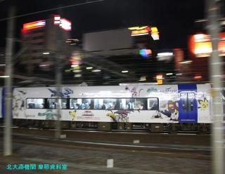 名鉄ポケモン電車三連発三分間 6