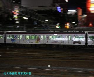 名鉄ポケモン電車三連発三分間 9