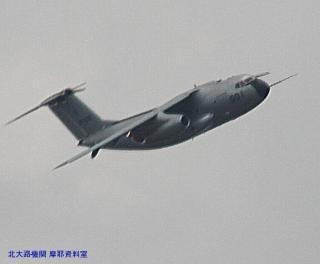 岐阜基地 C-1FTBが飛んできた 1