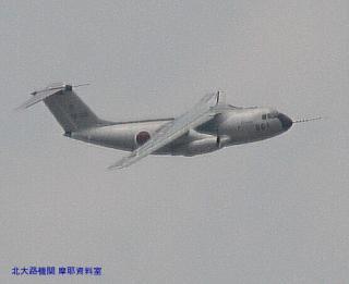 岐阜基地 C-1FTBが飛んできた 2
