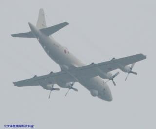 岐阜基地 OP-3C飛来! 3