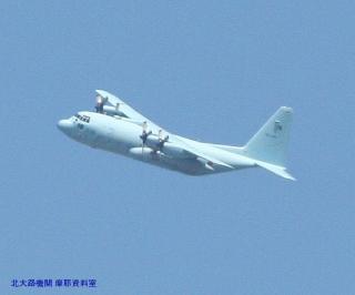 岐阜基地 OP-3C、より鮮明な画像で! 2