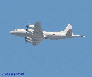 岐阜基地 OP-3C、より鮮明な画像で! 4
