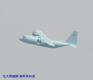 岐阜基地 OP-3C、より鮮明な画像で! 6