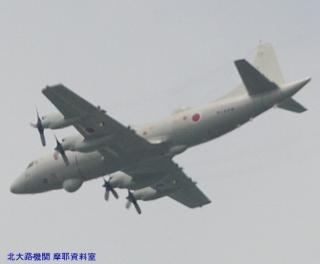 岐阜基地 OP-3C、より鮮明な画像で! 7