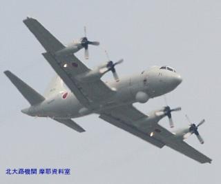 岐阜基地 OP-3C、より鮮明な画像で! 9