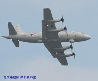 岐阜基地 OP-3C、より鮮明な画像で! 10