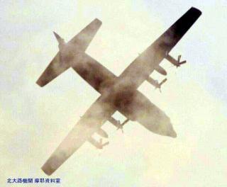 岐阜基地 C-1FTBが飛んできた 5