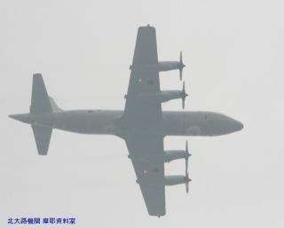 岐阜基地の方角からOP-3C 7