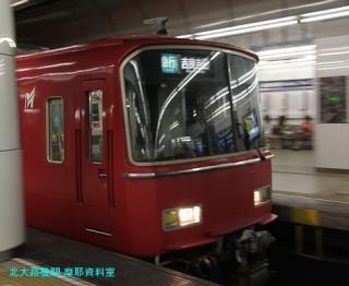 名鉄名古屋 到着する電車の撮影 2