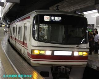 名鉄名古屋 到着する電車の撮影 3