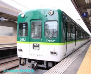 京阪 旧3000系の淀屋橋行きと出町柳行き 4