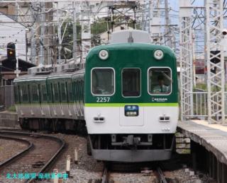 京阪 旧3000系の淀屋橋行きと出町柳行き 5