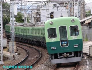 京阪 旧3000系の淀屋橋行きと出町柳行き 8