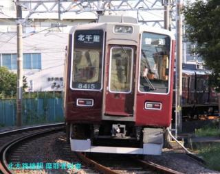 阪急千里線 2300系ほか 1