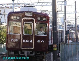 阪急千里線 2300系ほか 2