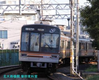 阪急千里線 2300系ほか 5