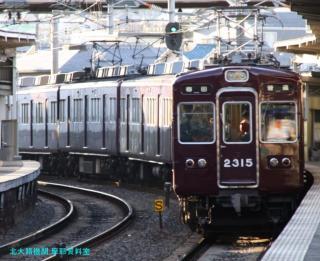 阪急千里線 2300系ほか 7