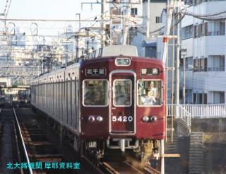 阪急千里線 2300系ほか 9