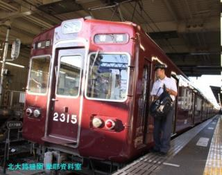 阪急千里線 2300系ほか 10