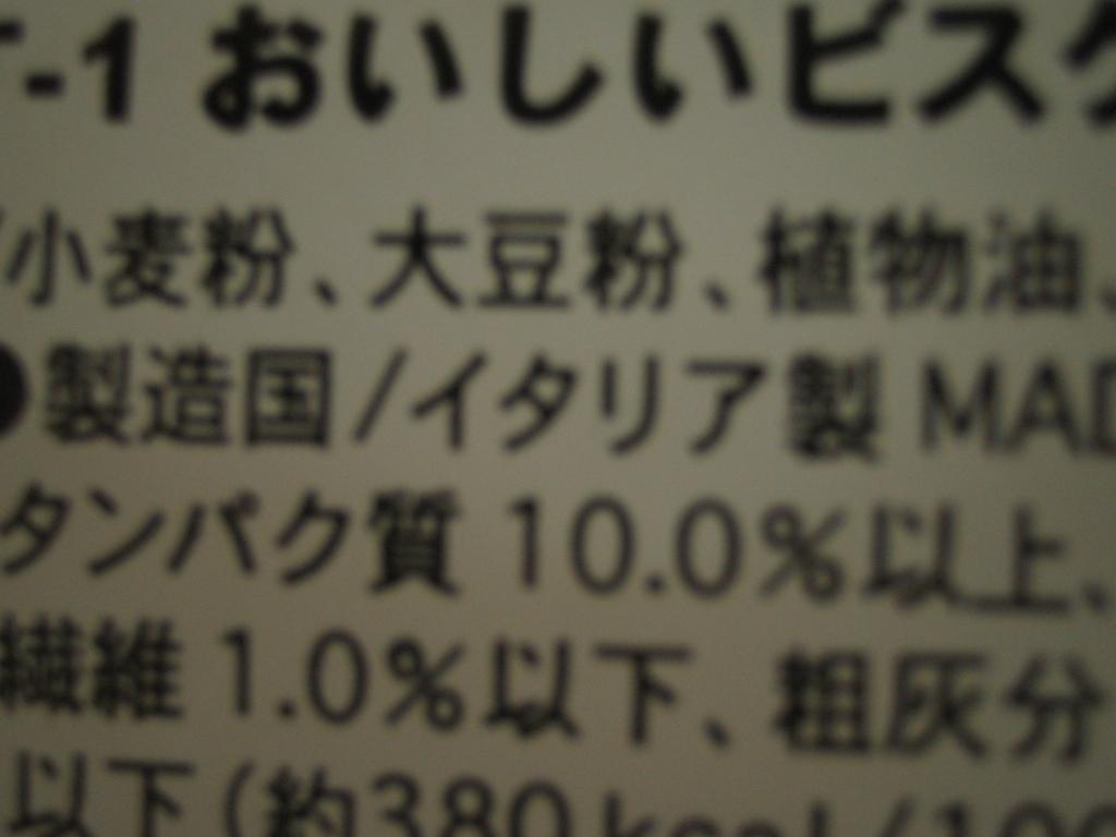 IMG_1874.jpg