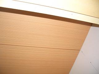 木工事 天井 押入れ