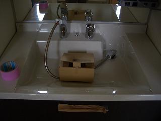 設備 洗面