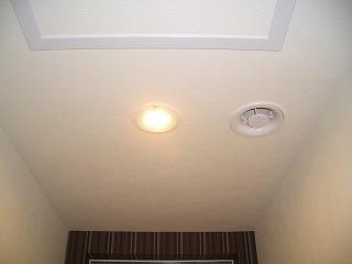電気工事 照明取付 トイレ