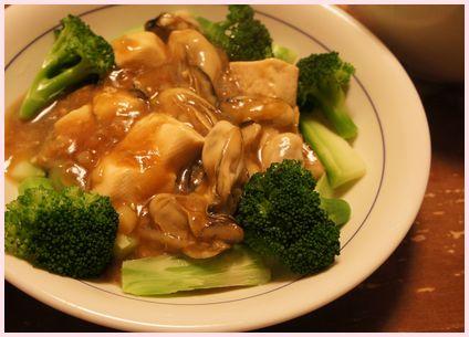 牡蠣と豆腐の炒めもの1
