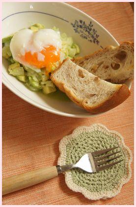 アボカドと半熟卵サラダ1