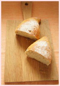ハウネ十五穀米パン2