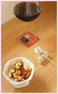 ナッツとワイン120107