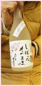 赤穂ツアー酒2