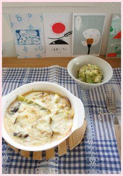 豆乳味噌グラタンとアボカドサラダ