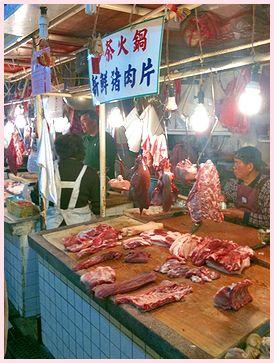市場お肉屋さん