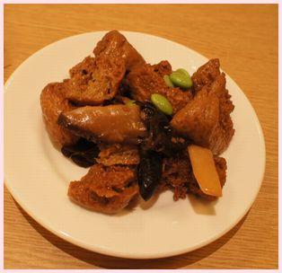 鼎泰豊(本店) 味付け豆腐