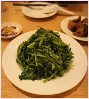鼎泰豊(本店) 空芯菜