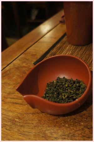 徳也茶喫 茶葉