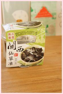 台湾 焼仙草デザート
