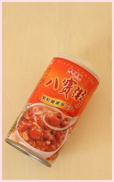 台湾 お粥
