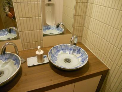 トイレの受け皿