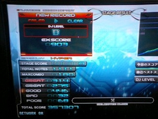 BM2DX 1