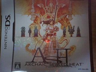 ARCHAIC SEALED HEAT