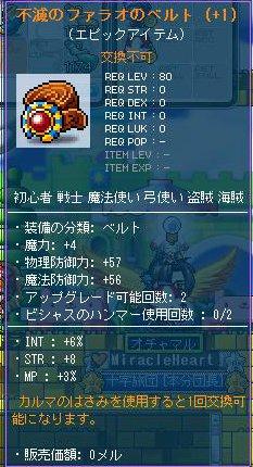 Maple110507_131909.jpg