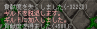 110722_031538.png